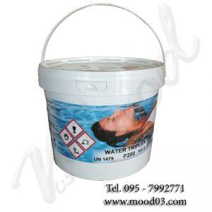 WATER TRIPLEX Secchio da 5 kg Multifunzione - 25 pastiglie da 200 gr - Tripla Azione: CLORANTE, ANTIALGA e FLOCCULANTE
