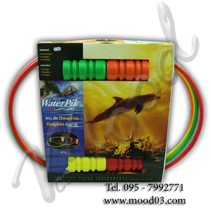 DOLPHIN GAME Set composto da 4 anelli e 4 piloni colorati. WATERLINE art. 25370505