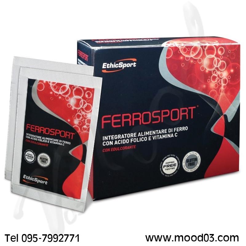 FERROSPORT GLUTEN FREE 20 buste da 3 gr - integratore alimentare di Ferro, Acido folico e Vitamina C