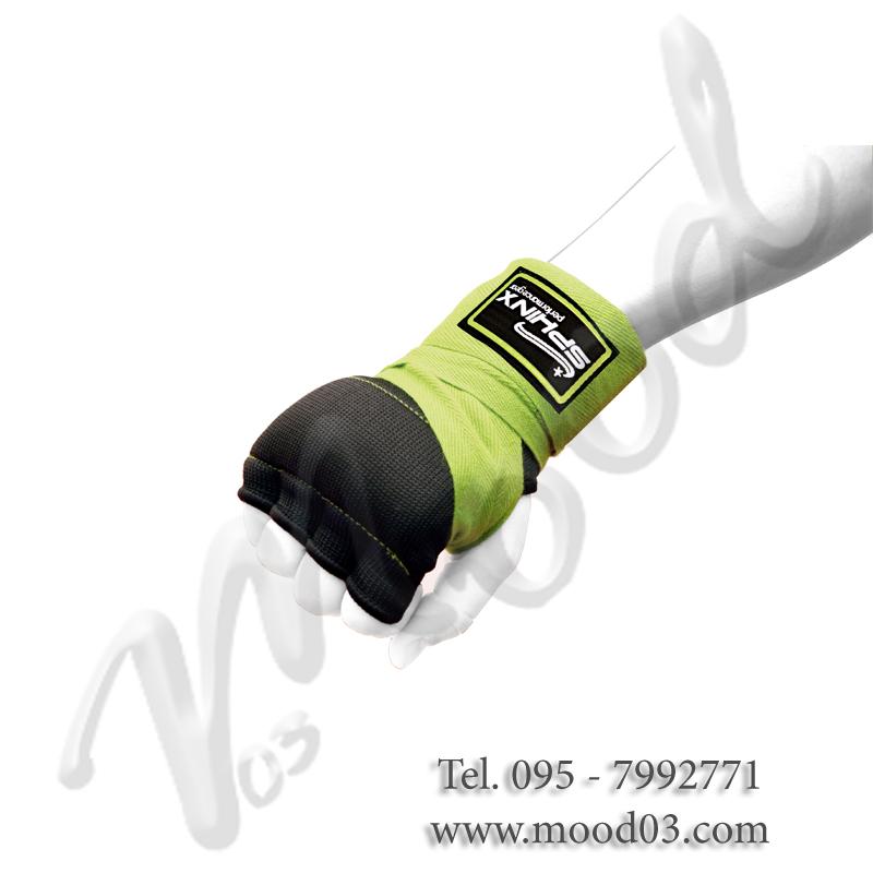 Sottoguanto PRO-GEL con benda cotone, imbottitura in gel - Misura M colore NERO-VERDE. Cod. BOS-SPD1-14