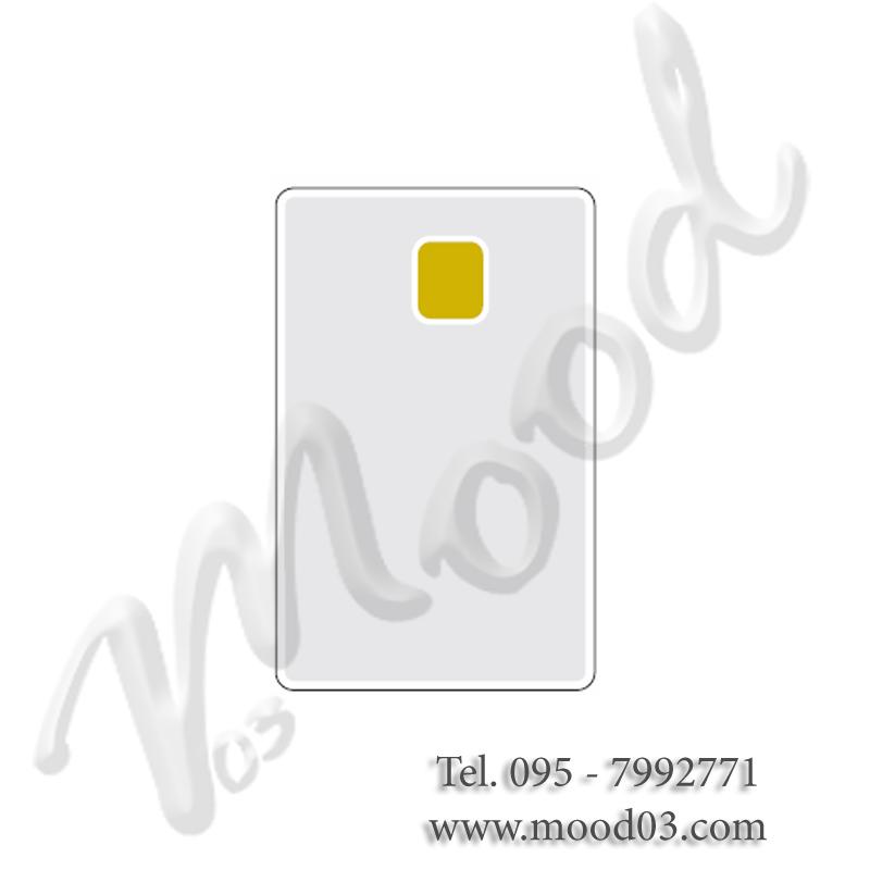 SMART CARD paziente - per dispositivo professionale di diatermia I-TECH.AR