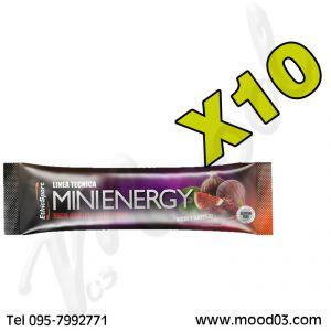 10 Barretta Energetiche da 20 g MINI ENERGY GLUTEN FREE Gusto FICHI E DATTERI - Apporto energetico immediato e duraturo