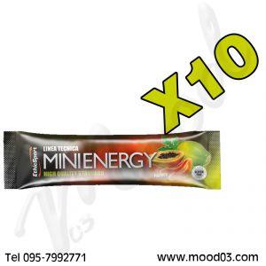 MINI ENERGY PAPAYA ETHICSPORT 10 BARRETTE DA 20 GRAMMI - Snack Energetici a base di frutta adatto per lo sportivo