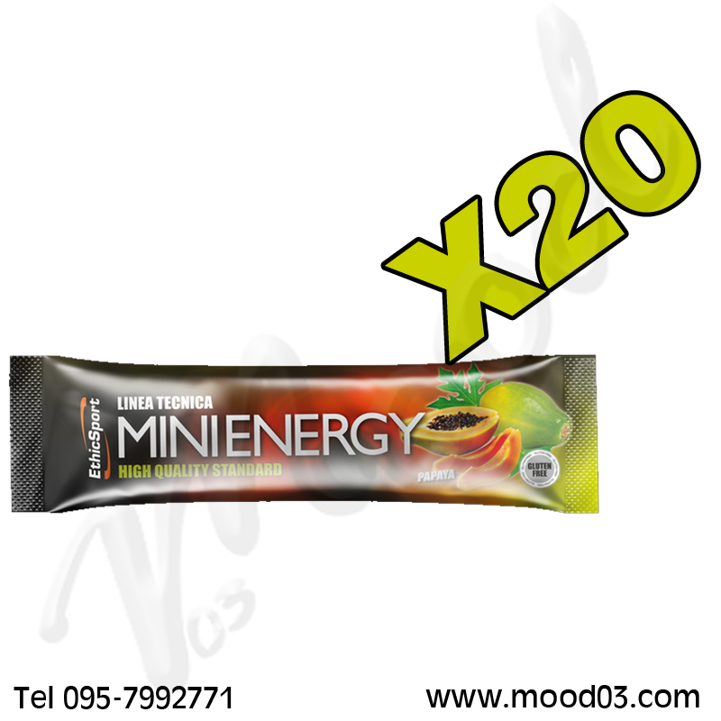 MINI ENERGY GUSTO PAPAYA ETHICSPORT 20 BARRETTE DA 20 GRAMMI Snack a base di frutta adatto per energia rapida e duratura