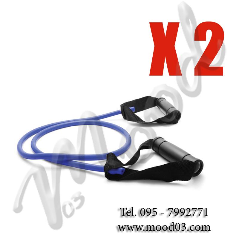 2X ELASTICI TUBOLARI CON MANIGLIE 140 CM A RESISTENZA MEDIA ideale per tonificare, per riabilitazione o stretching