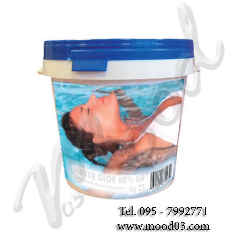 WATER FLOC 10 KG - Flocculante granulare in secchio per piscina, con azione schiarente - Tel 095-7992771