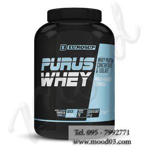 PURUS WHEY EUROSUP 2,1 KG VANIGLIA Whey Protein Isolate e Concentrate dal gusto eccezionale