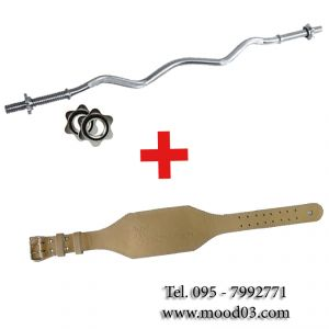 ** OFFERTA KIT ** Bilanciere Curl da 120 cm chiusura a vite + Cintura Pesistica in Cuoio altezza 15 cm (Misure a Scelta)