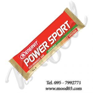 ENERVIT POWER SPORT Barretta energetica da 60 g gusto MELA - Snack utile in caso di sforzo muscolare intenso