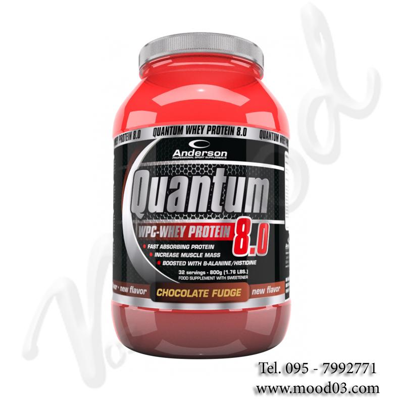 QUANTUM 8.0 in Barattolo da 800 g gusto CIOCCOLATO FUDGE - INTEGRATORE IPERPROTEICO (84%) A BASE DI SIERO PROTEINE
