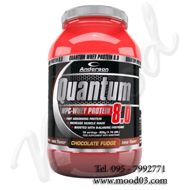 QUANTUM 8.0 in Barattolo da 2 kg gusto CIOCCOLATO FUDGE - INTEGRATORE IPERPROTEICO (84%) A BASE DI SIERO PROTEINE