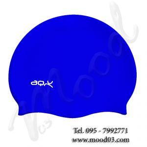 CUFFIA NUOTO IN SILICONE AQQUATIX Cuffietta Piscina colore BLU - Confezionate in Busta