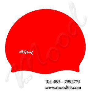 CUFFIA NUOTO IN SILICONE AQQUATIX Cuffietta Piscina colore ROSSA - Confezionate in Busta