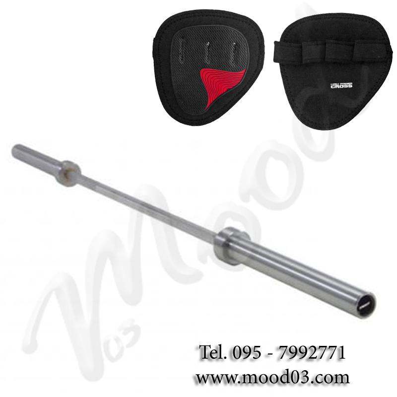 Kit Offerta con Bilanciere Olimpionico da 180cm Ø50mm Carico Max 320 kg + High Power Palm Grips Guantini Alternativi