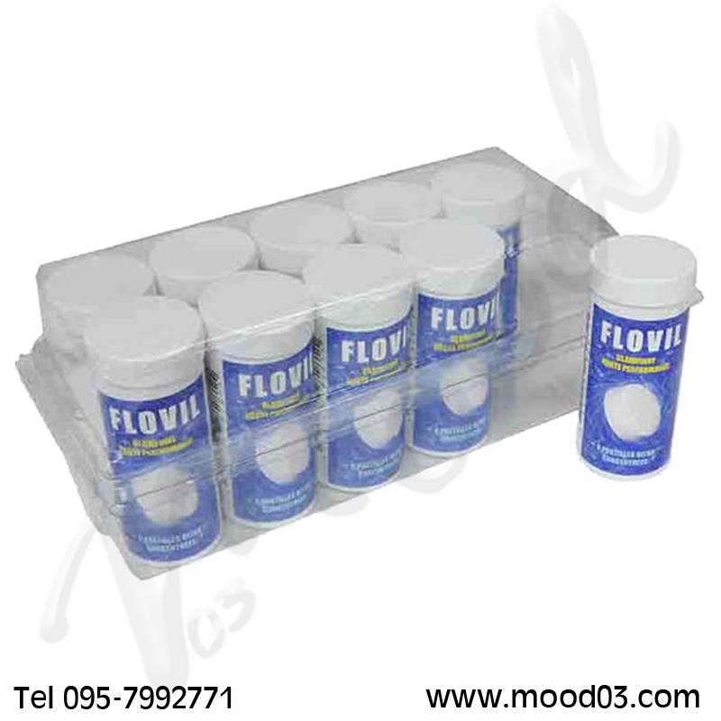 WATER FLOVIL Confezione 10 Tubetti con 6 Pastiglie di Flocculante Ultraconcentrato per effetto chiarificante piscina