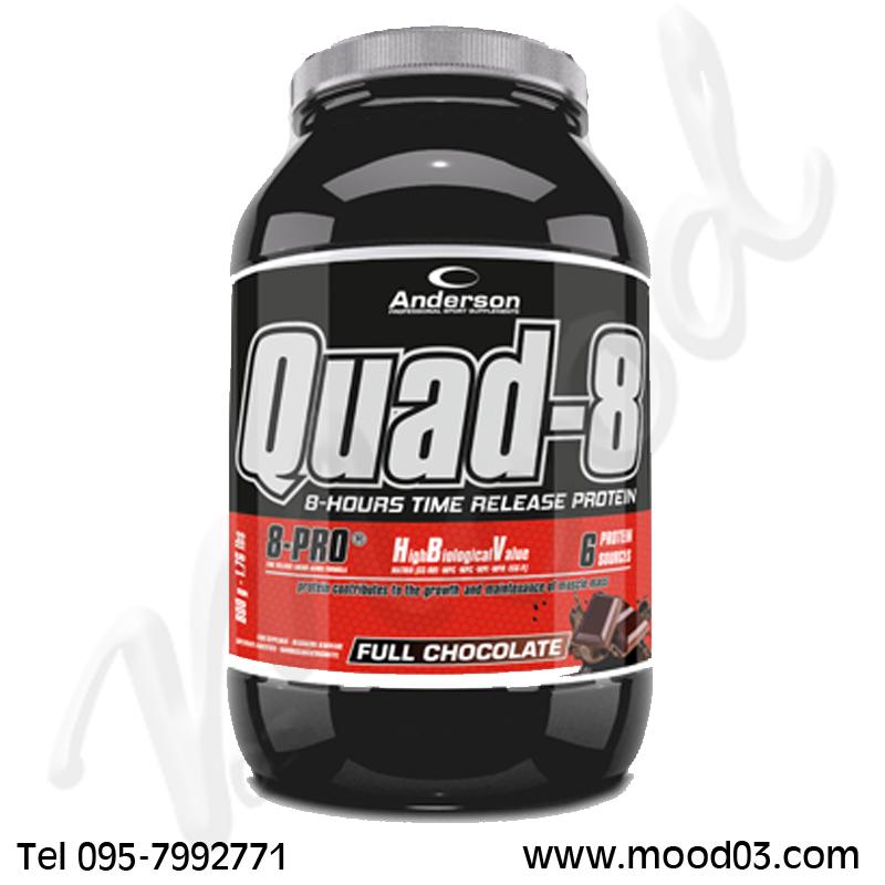 QUAD-8 ANDERSON Barattolo 800g gusto CIOCCOLATO - Integratore Proteico a Lento Rilascio (per circa 8 ore)