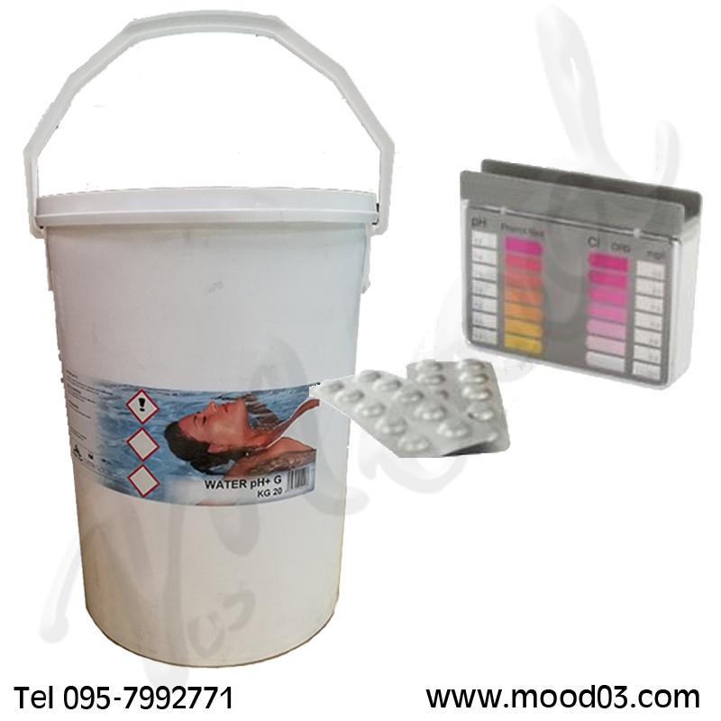WATER PH+ Secchio 20 kg - Correttore Granulare per l'aumento del pH in piscina + Test Analisi ph cloro in pastiglie