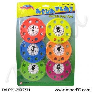 DIVE DISKS AZZURRA FITNESS - Confezione con 6 dischetti didattici colorati e numerati per imparare ad immergersi
