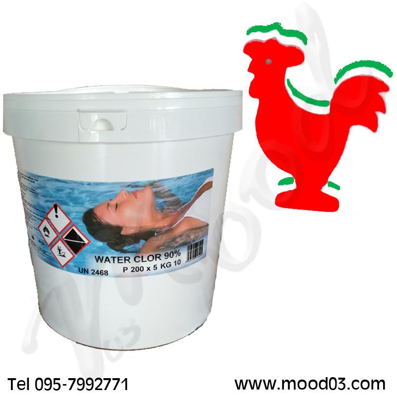 WATER CLOR 90% in Secchio da 10 kg Tricloro Professionale in Pastiglie da 200 grammi + ANIMALETTI GALLEGGIANTI IN FOAM