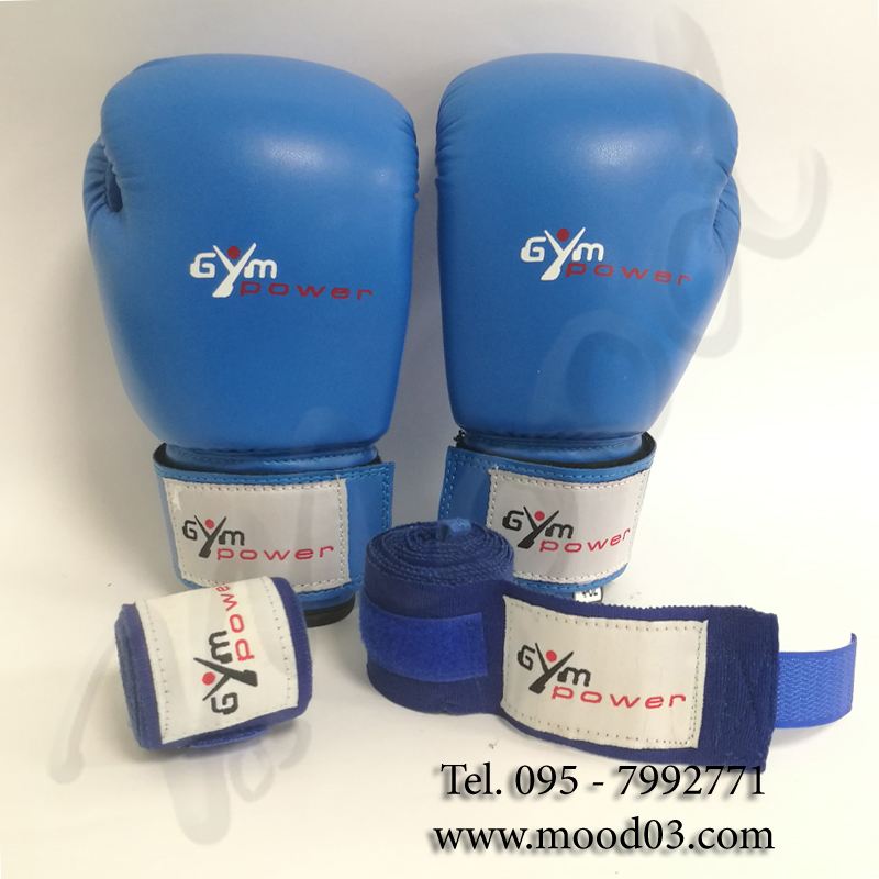 Kit BOXING Junior 4 Once GYM POWER - Guantoni Pugilato Blu in Pelle Sintetica + Bende Protettive Sottoguanto