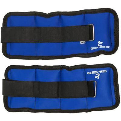 Coppia Cavigliere Polsiere Blu 2 x 2 kg Totale 4 kg mod. Gimer 13/004 - Ricoperte in Nylon di ottima qualità